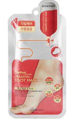 Парафиновая маска для ног Mediheal Paraffin Foot Mask
